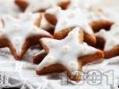 Рецепта Лесни коледни канелени сладки с бадеми, какао и глазура от захарен фондан